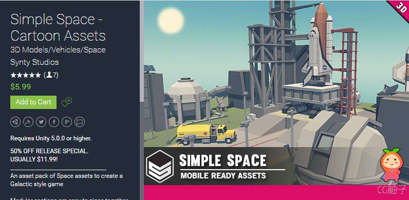 Simple Space - Cartoon Assets 1.0 unity3d asset U3D插件模型 unity论坛