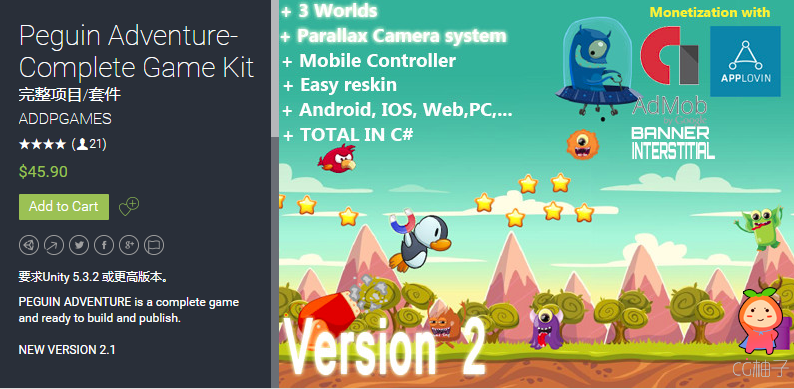 Peguin Adventure- Complete Game Kit