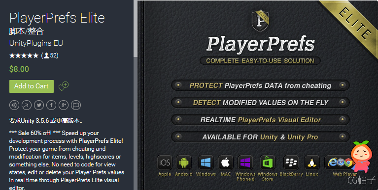 PlayerPrefs Elite
