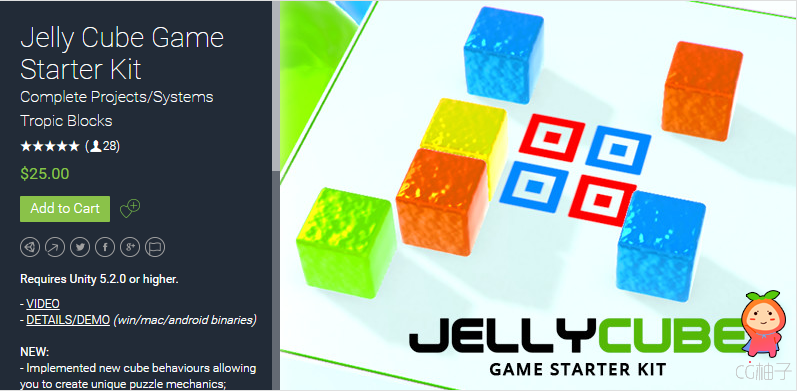 Jelly Cube Game Starter Kit 1.2.2