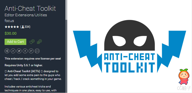 Anti-Cheat Toolkit 1.6.7