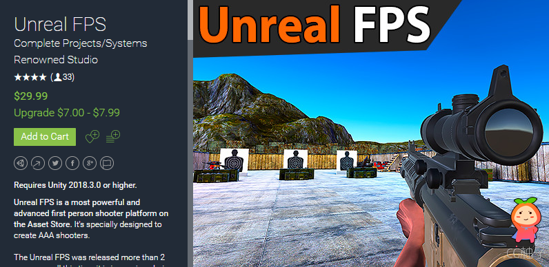 Unreal FPS 1.20