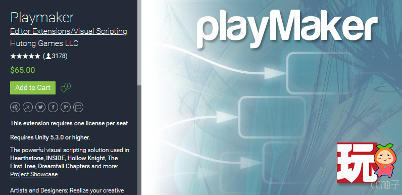Playmaker 1.9.0.p15