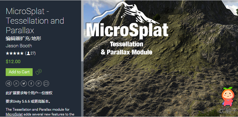 MicroSplat - Tessellation and Parallax 2.63