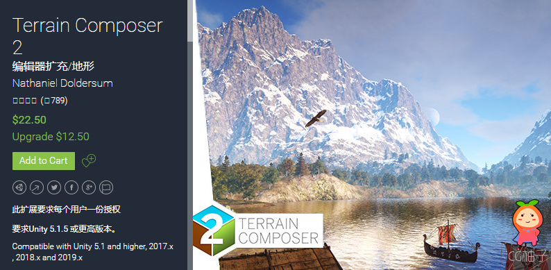 TerrainComposer 2 2.7