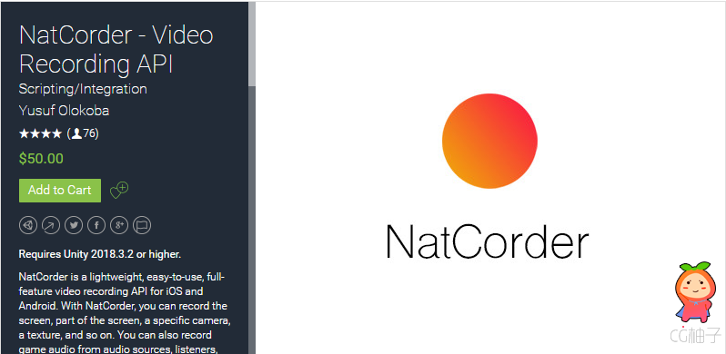 NatCorder - Video Recording API