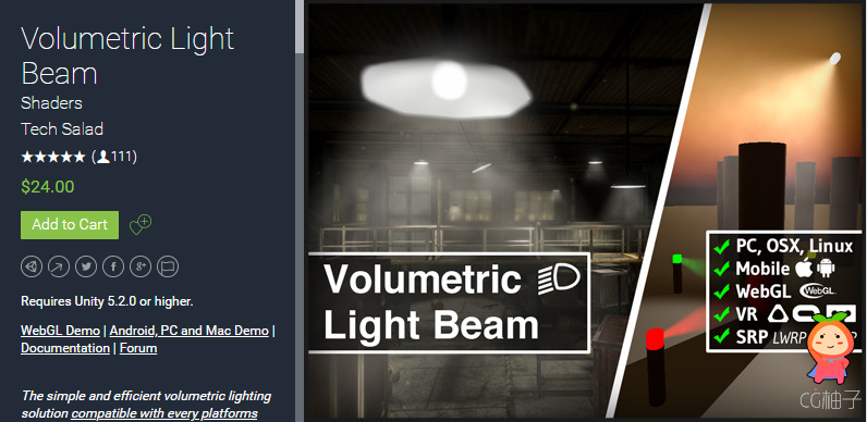 Volumetric Light Beam 1.70