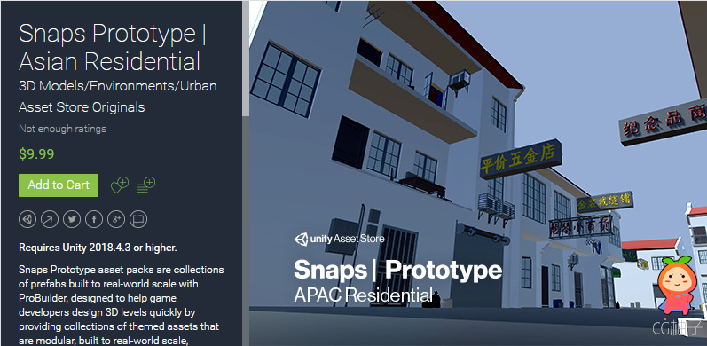 Snaps Prototype  Asian(APAC) Residential v1.0