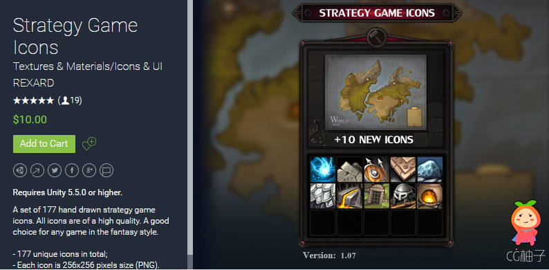 Strategy Game Icons 1.0