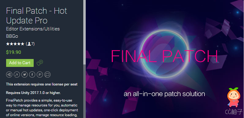 Final Patch - Hot Update Pro 1.1.5