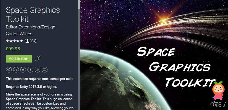 Space Graphics Toolkit 3.6.6