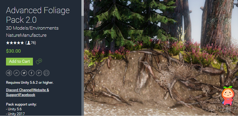 Advanced Foliage Pack 1 1.9f1