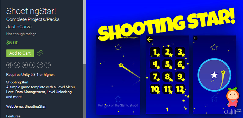 ShootingStar! 1.5