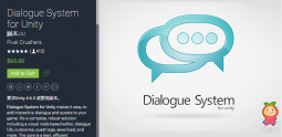 Dialogue System for Unity 1.7.7.1 unity3d asset U3D插件 ios开发