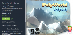 PolyWorld:Low Poly Vistas 1.01 Unity3d插件远山远景模型