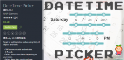 DateTime Picker 1.0 unity3d asset unity论坛 手机游戏开发