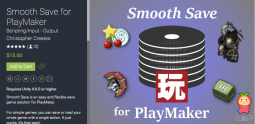 Smooth Save for PlayMaker 1.2.2 unity3d asset Unity论坛 unity3d shader