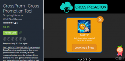CrossProm - Cross Promotion Tool 1.2