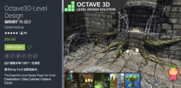Octave3D-Level Design 2.2.3 unity3d asset Unity教程 Unity论坛