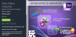 After Effect Importer 3.0 Unity编辑器下载