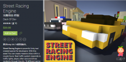 Street Racing Engine 4.0 unity3d asset Unitypackage插件 Unity3d插件