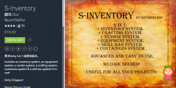 S-Inventory 1.33 unity3d asset Unity3d插件下载 unity编辑器