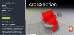 crossSection 1.9 unity3d asset unity插件 unity3d编辑器拓展
