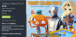 Toony Colors Pro 2 2.3.39 unity3d asset Unitypackage插件 iOS开发