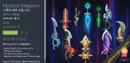Legendary Sword Pack (low poly) 1.0 传奇剑模型 卡通武器模型包