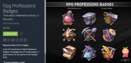 Rpg Professions Badges 1.0 手绘RPG职业徽章