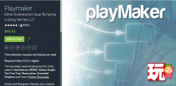 Playmaker 1.9.0.p18