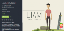 Liam  Stylized character 1.0 男孩U3D人物模型 unity3d shader