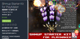 Shmup Starter Kit for PlayMaker 1.8.9 unity3d asset Unity编辑器 U3D插件