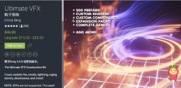 Ultimate VFX 3.2.0 unity3d asset Unity官网下载 unity3d shader