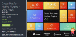 Cross Platform Native Plugins - Ultra Pack 1.5.6p1 unity3d asset U3D插件