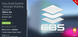 Easy Build System - Modular Building System 4.1.9