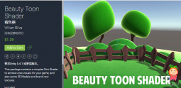 Beauty Toon Shader 1.0 卡通着色器免费 Unity3d shader下载
