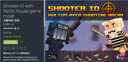 Shooter IO with Battle Royale game mode 1.12 unity3d asset U3D插件