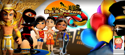 Bus & Subway Endless runner with Multiplayer Unity 5.6.1f1 Project 跑酷游戏