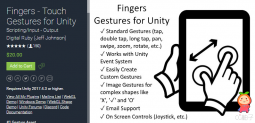 Fingers - Touch Gestures for Unity v2.9.1 手势触摸插件