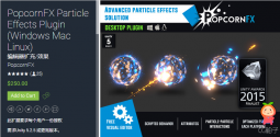 PopcornFX Particle Effects Plugin (Windows Mac Linux) 2.9p9 unity3d特效资源