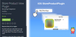 Store Product View Plugin 1.0