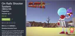 On Rails Shooter System 1.00 unity3d asset 射击模版unity3d插件官网