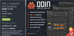 Odin - Inspector and Serializer 1.0.6.9 unity3d asset unity编辑器