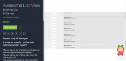 Awesome List View 2.1
