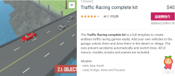 Traffic Racing complete kit 2.1 unity3d asset iOS开发 手机游戏开发