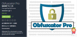 Obfuscator Pro 3.3