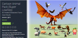 Cartoon Animal Pack (Super LowRes) 4.3 unity3d asset 卡通动物模型U3D模型