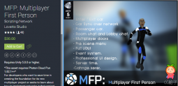 MFP Multiplayer First Person 1.7 unity3d asset U3D插件 iOS开发