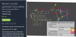 Bezier curved particles flow editor 1.1 粒子特效轨迹